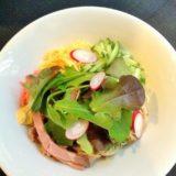 Image for Avec viande de porc at Kumano restaurant in Nice