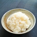 Image for Bol de riz nature at Kumano restaurant in Nice